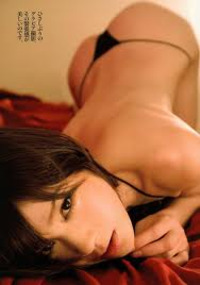 相沢真紀のフライデー画像